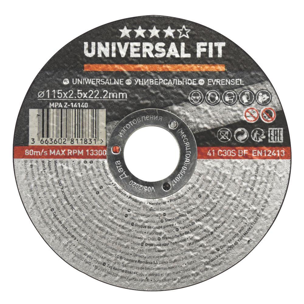 "Masonry/Stone Stone Cutting Disc 4½"" (115mm) x 2.5 x 22.2mm"