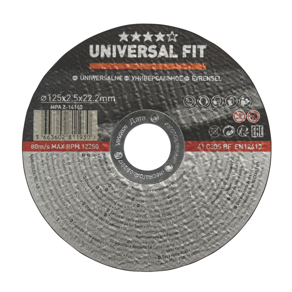 "Masonry/Stone Stone Cutting Disc 5"" (125mm) x 2.5 x 22.2mm"