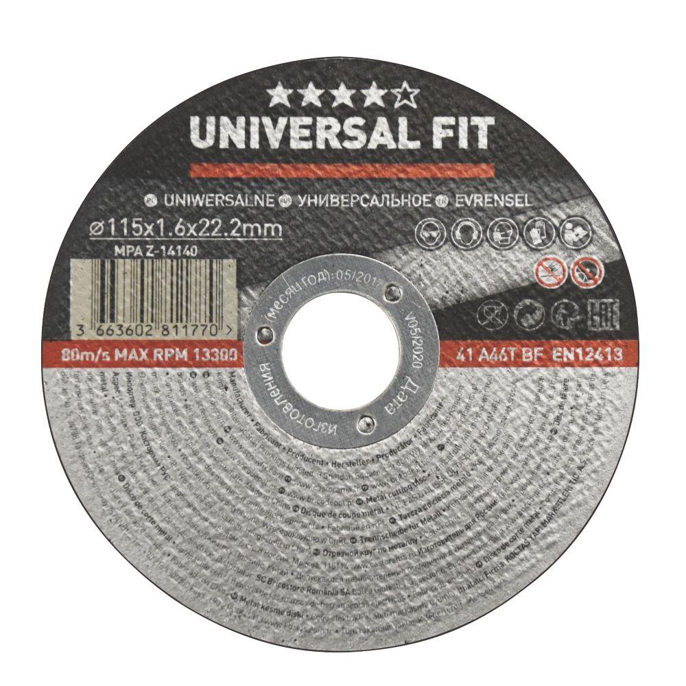 "Metal Metal Cutting Disc 4½"" (115mm) x 1.6 x 22.2mm"